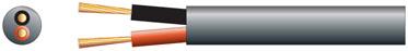 Repro kabel kulatý 2