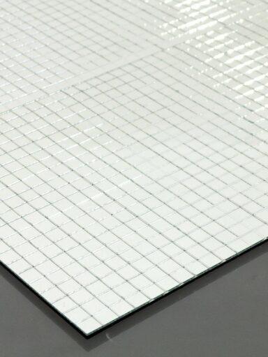 zrcadlové kostičky 10x10mm